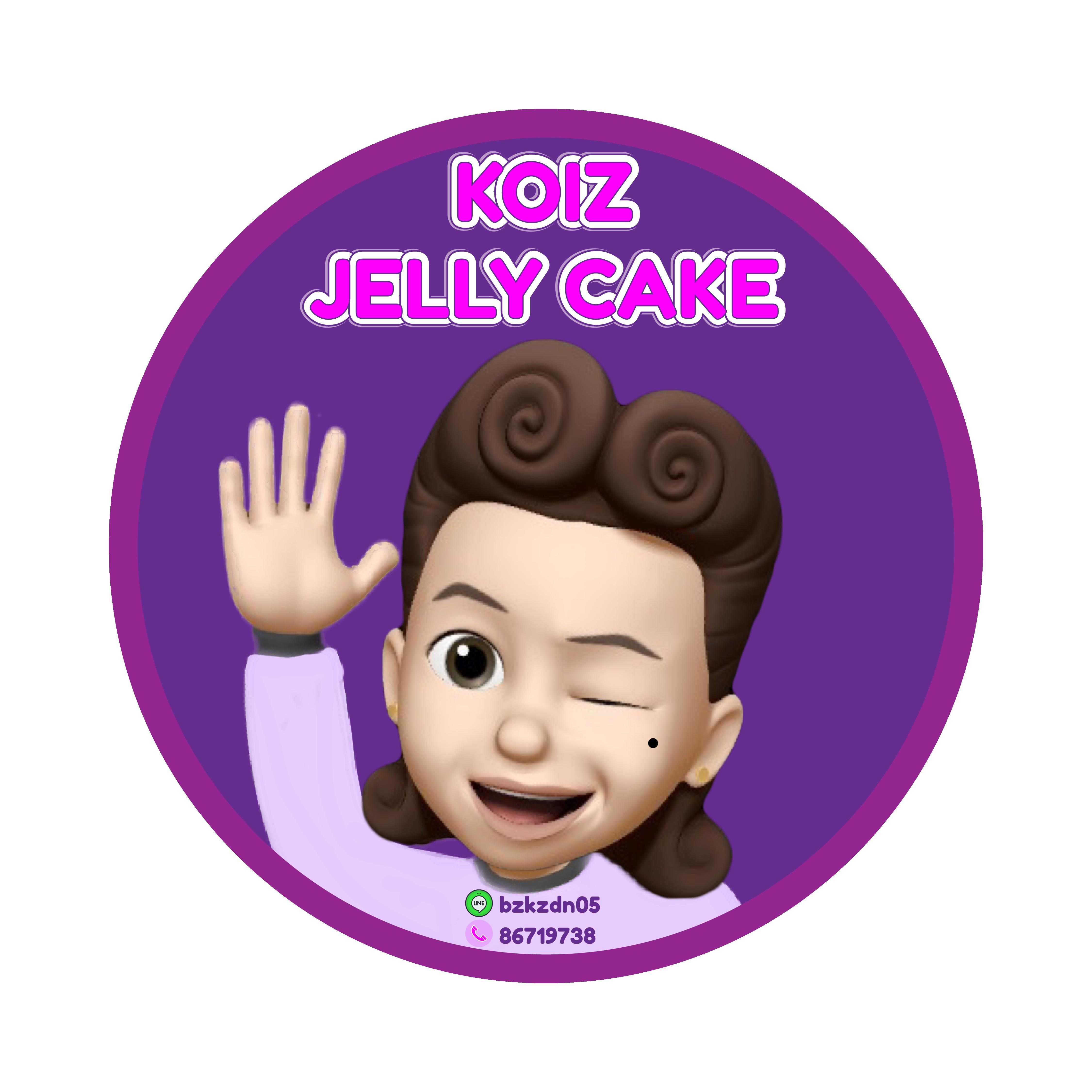 koiz-logo-png-05