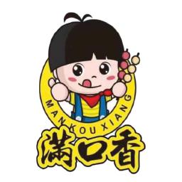 Man Kou Xiang